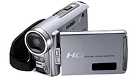 photographic video camera